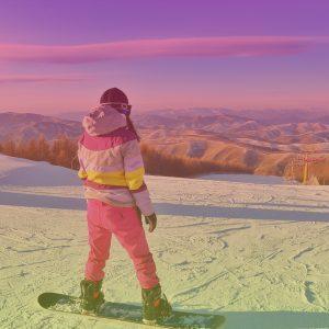 We're Enjoying Ski Week . . .